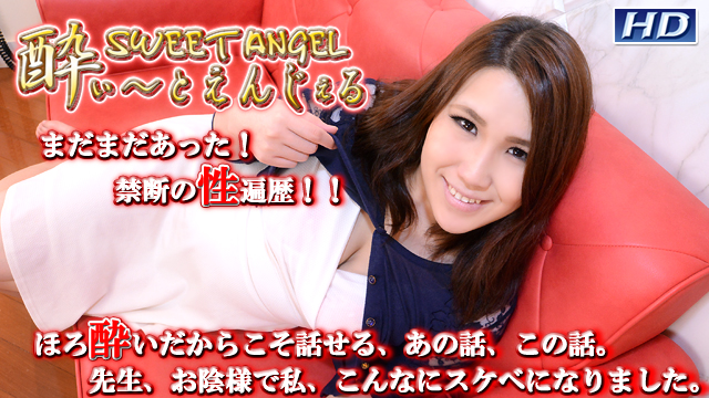 gachi816 SWEET 59