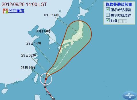 颱風 杰拉華