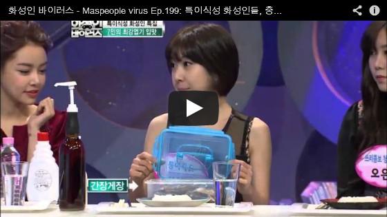南韓美女愛吃生螃蟹殼