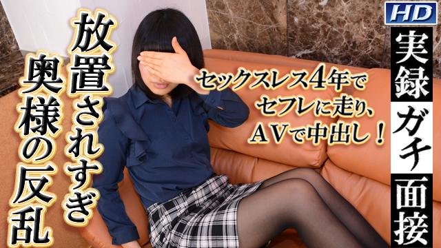gachi811 55