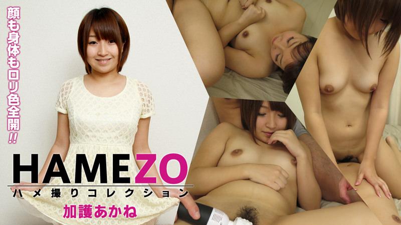 HEYZO 0753 HAMEZO vol 21