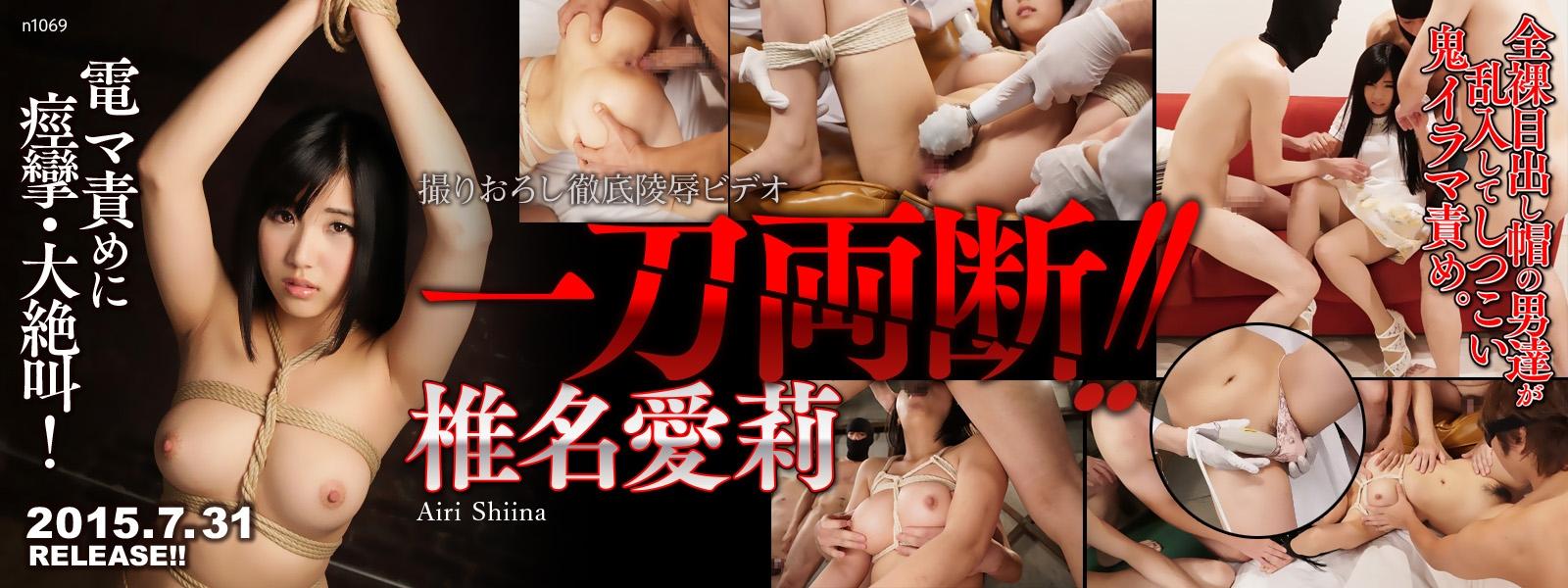 Tokyo Hot n1069