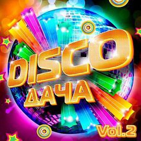 VA - Disco Дача Vol.2 (2019)