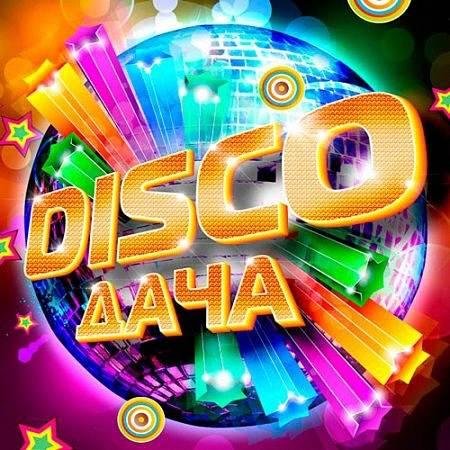 VA - Disco Дача (2019)