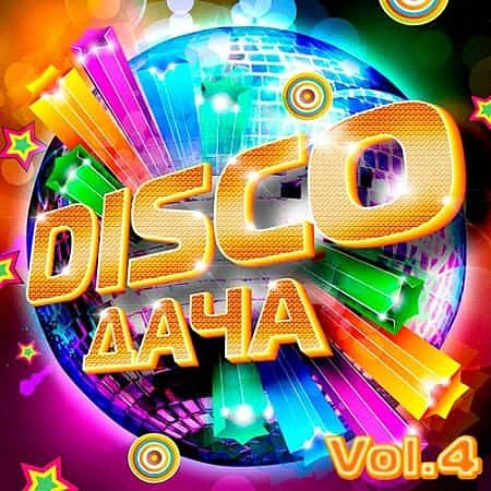 VA - Disco Дача Vol.4 (2019)