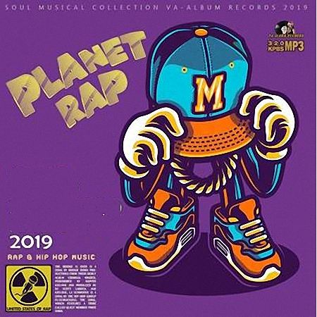 VA - Planet Rap: Enhanced Radio Mix 2019 (2019)