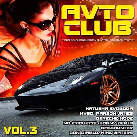 VA - Avto Club Vol.3 (2019)