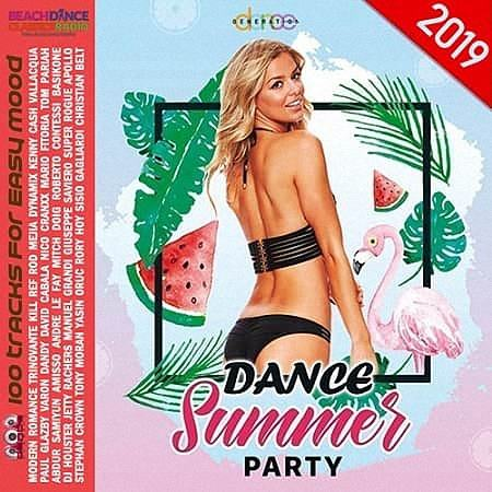 VA - Dance Summer Party Generation (2019)