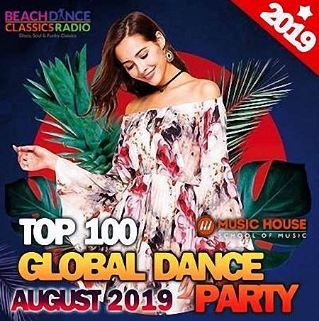 VA - Global Dance Party: August (2019)