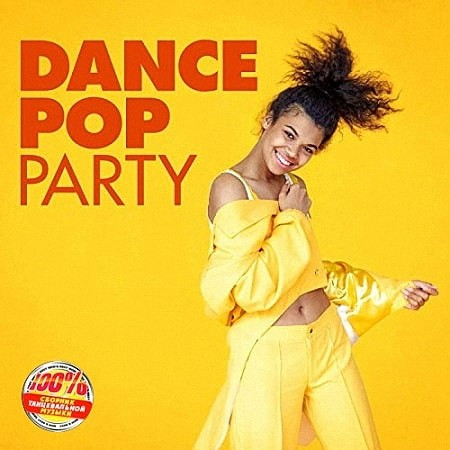 VA - Dance Pop Party (2019)