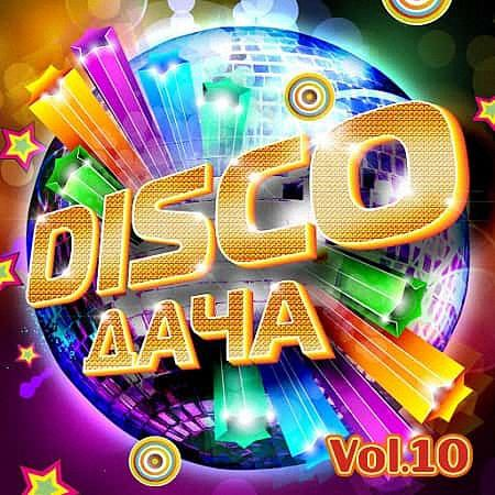VA - Disco Дача Vol.10 (2019)