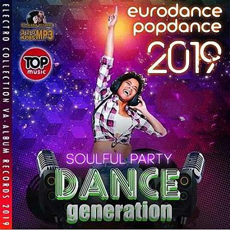 VA - Dance Generation: Soulfull Party (2019)