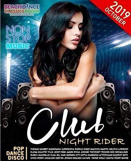 VA - Club Night Rider (2019)