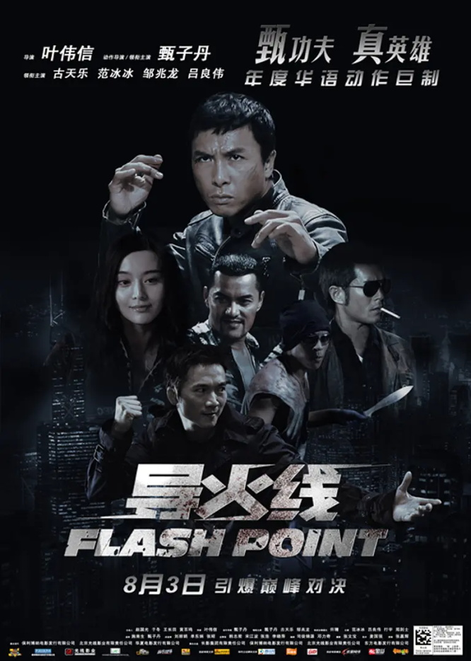 Flash.Point.2007.1080p.BluRay.x264.DTS-WiKi