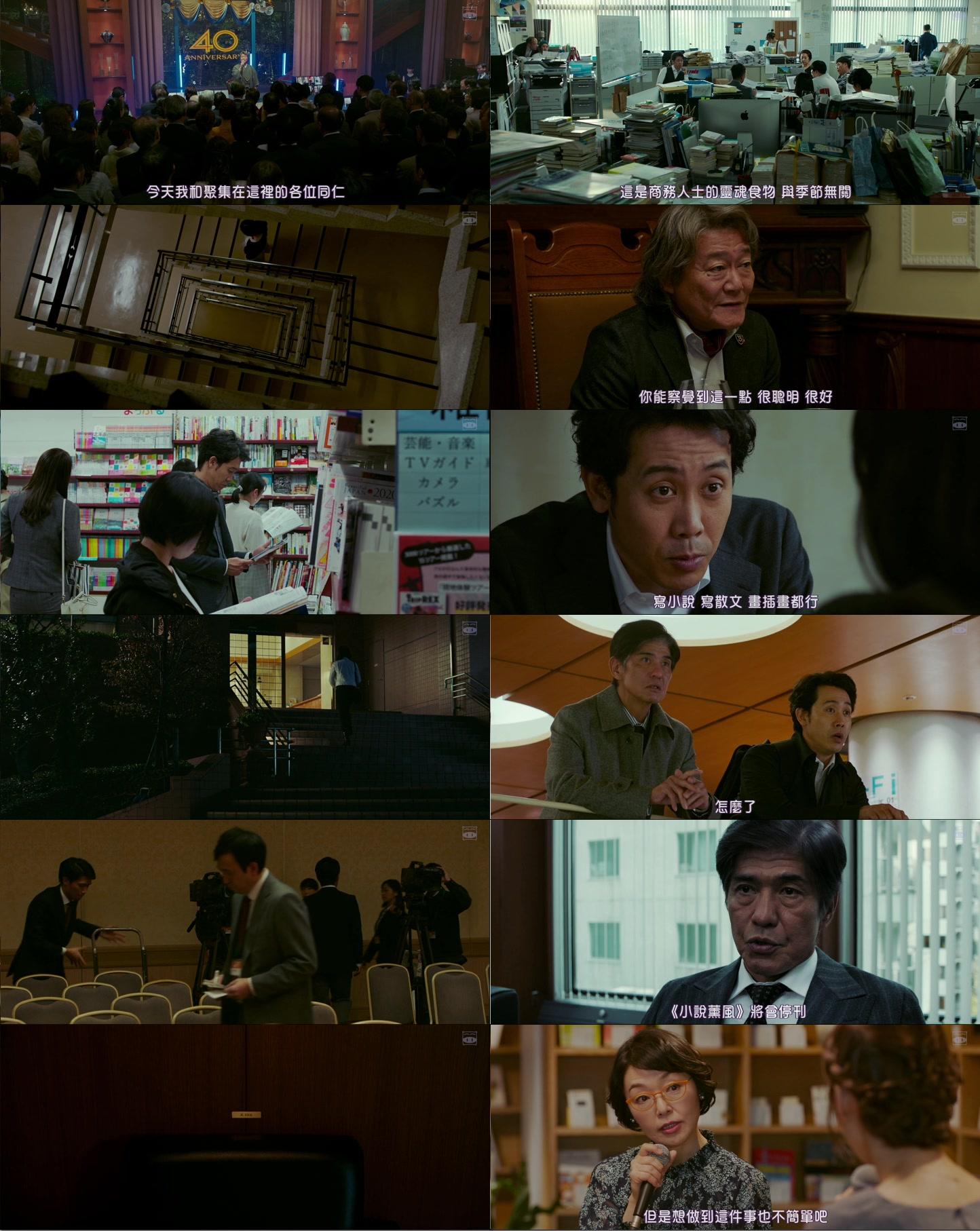 [日本]錯視畫的利牙 超越無限兩分鐘.HDRip.720p[繁中]