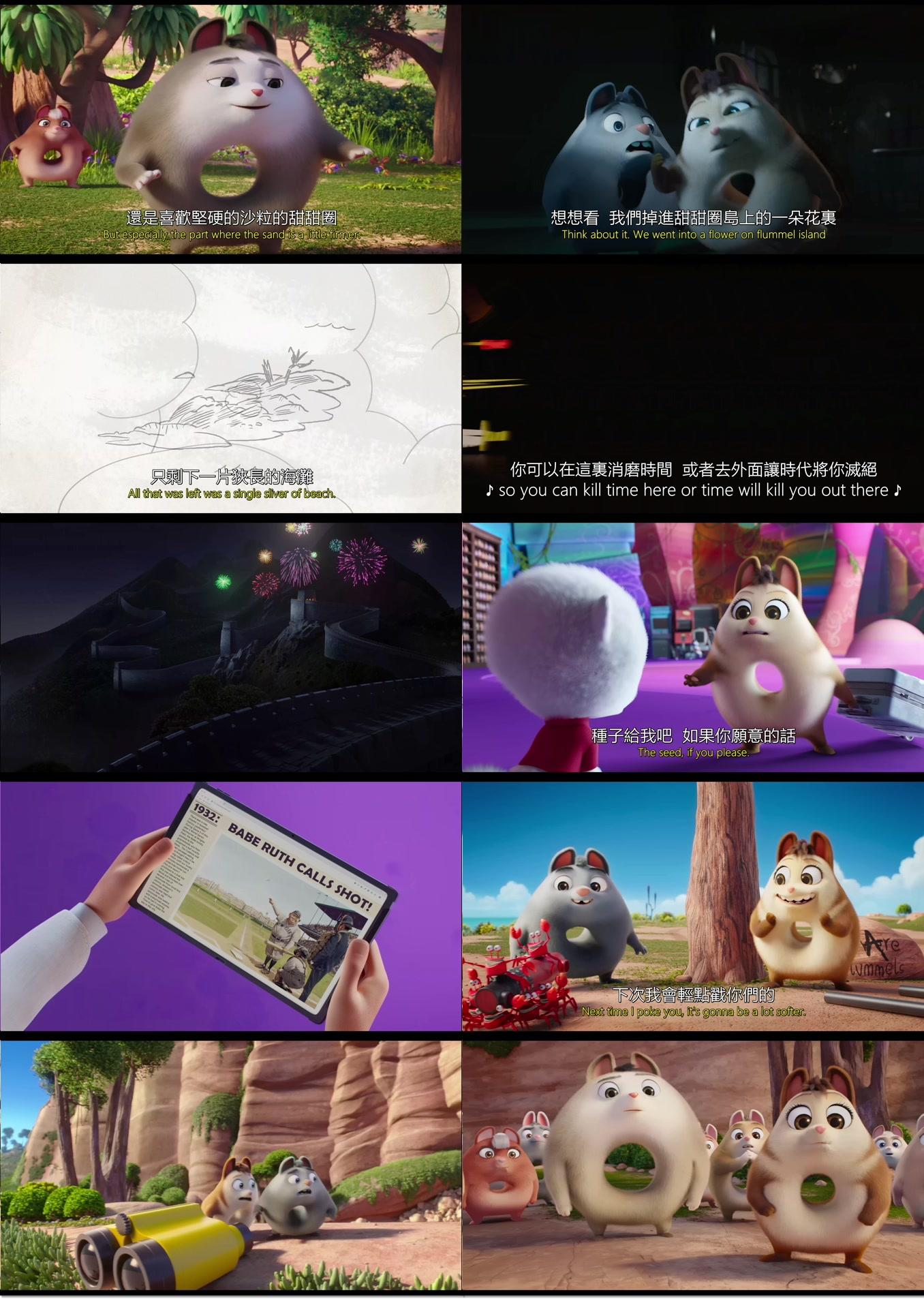 拯救甜甜圈:時空大營救.2021.WEBRip.1080p[繁簡英]