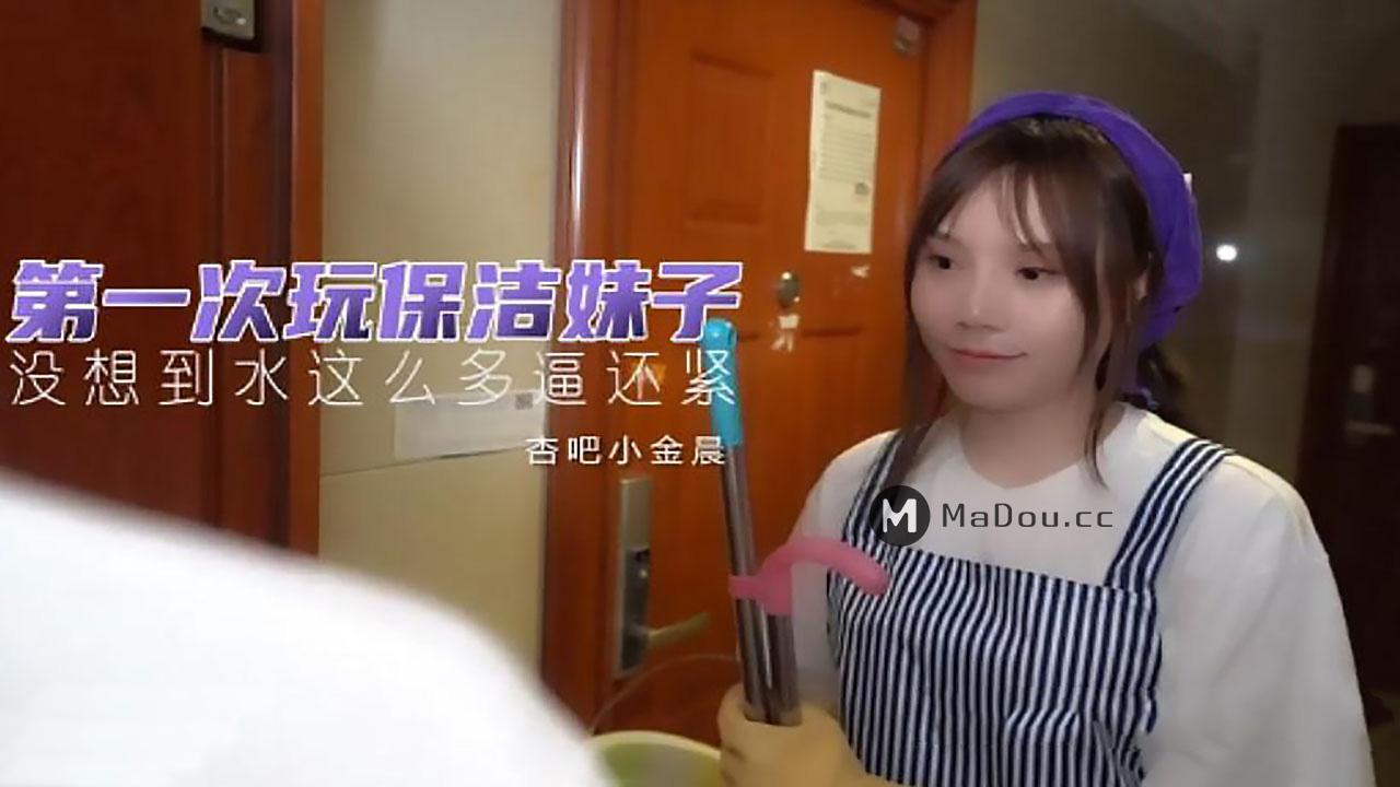 杏吧传媒原档破解24部无水印全集