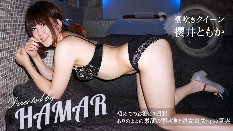 030415 820 AV SEX by HAMAR 9