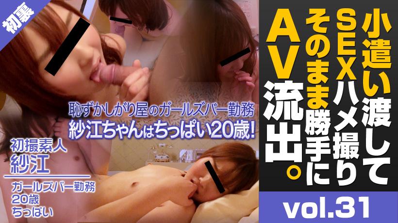 Xxx AV 21810 20
