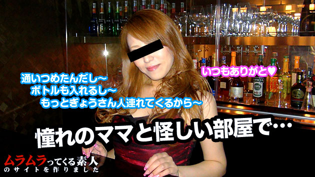 022815_198 VIP