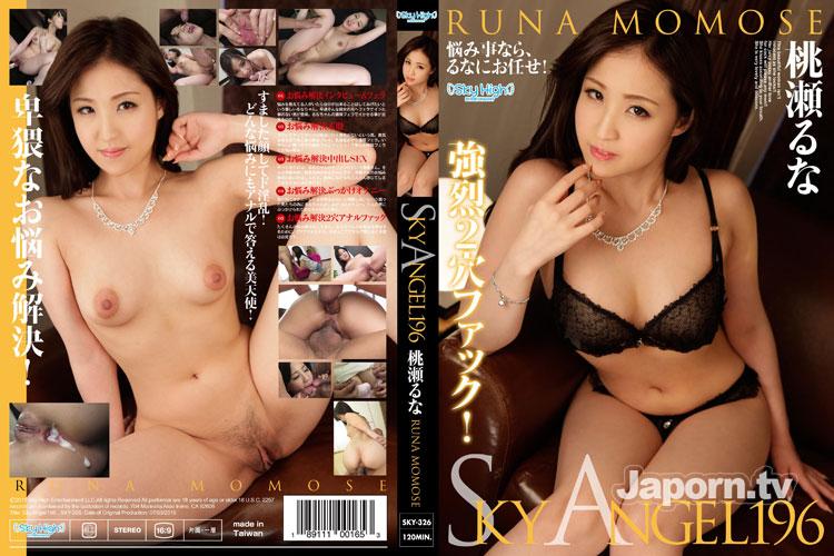 SKY-326 Sky Angel Vol.196 Sky Angel Vol.196: Momose Luna