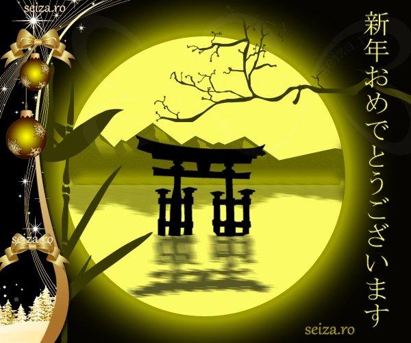 Поздравления с днем рождения в стихах на японском 5