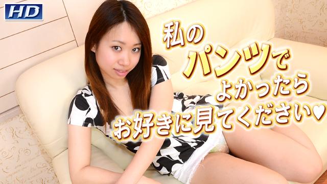 gachi864 135