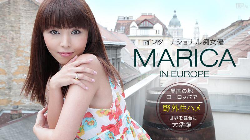 081514 667 Marica In Europe
