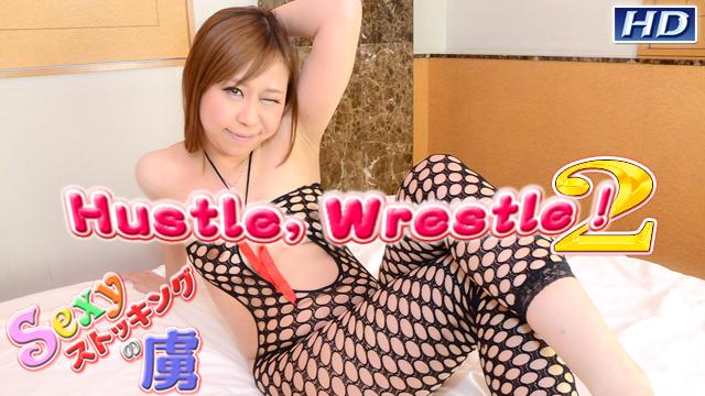 gachi859 Sexy 12