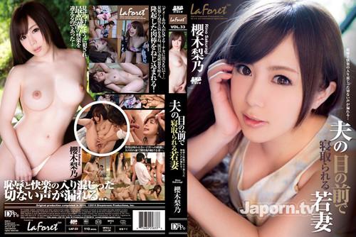 Laforet Girl_LAF-33