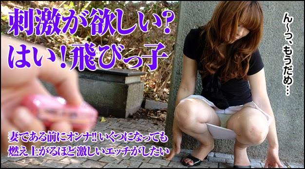 Tokyo-Hot_n0977