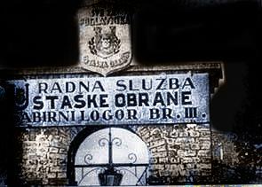 Ispovijest  Josip Erlih  Jasenovacki svjedok PGF73608