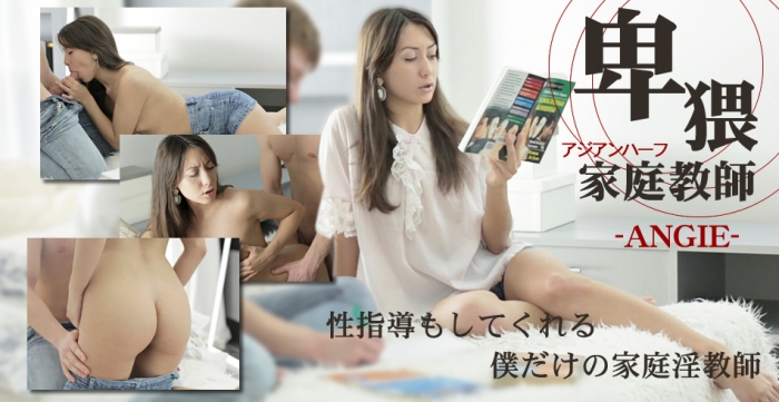 アジア天国_0399