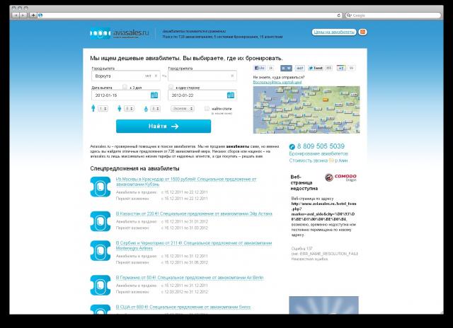 Раскрутка сайтов narod.ru продвижение и раскрутка сайтов в интернете