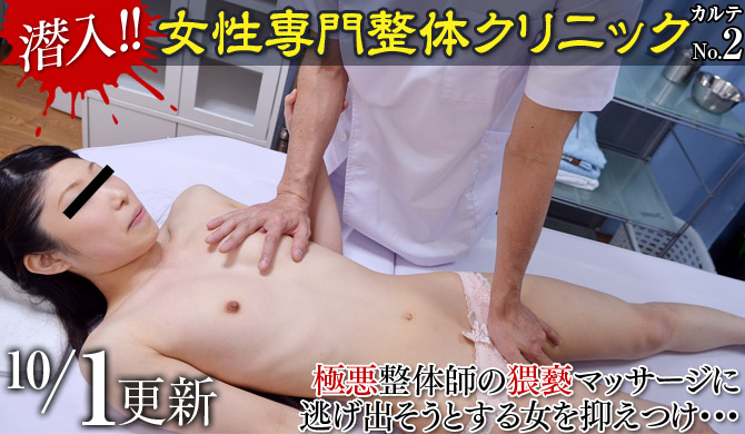 Mesubuta_141001_853_01